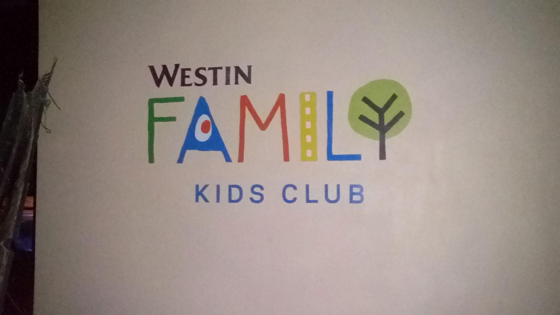 Proyectos SPAD Constructora, Westin Family Kids Club, Logo entrada, Diseño de Interiores, Arquitectura, Puerto Vallarta, Jalisco, México